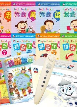 Beginner Pack 2 + EtutorStar Learning Pen with Reading Magazine Bundle Pack ( Presch & Pri 1 )